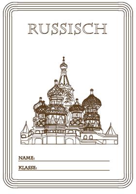 Deckblatt Russisch Unterricht mit dem Kreml in Moskau