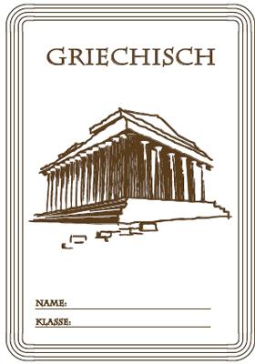 Griechisch | Deckblätter ausdrucken
