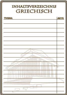 Inhaltsverzeichnis für Griechisch